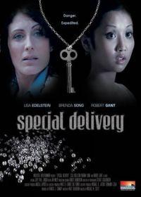 Különleges küldemény (2008) online film