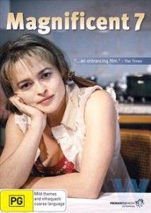 K�l�nleges gyerekek (2005)