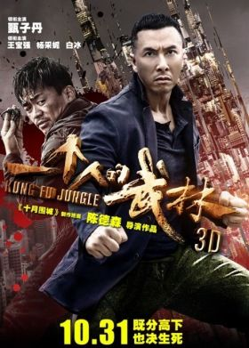 Mestergyilkos (Kung Fu Jungle) (2014) online film