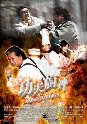 Kung fu szakácsok (2009) online film