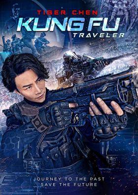 Kung Fu Traveler 2 (2017) online film