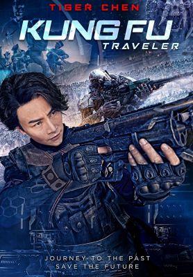 Kung Fu Traveler (2017) online film
