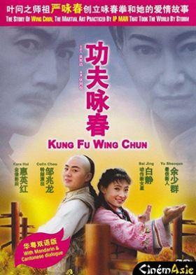 Kung Fu Wing Chun (2010) online film