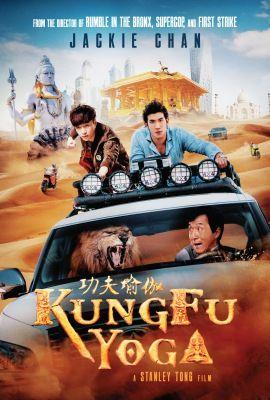 Kung-Fu Yoga (Gong fu yu jia) (2017) online film