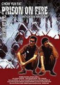 Lángoló börtön (1987) online film