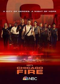 Lángoló Chicago 8. évad (2019) online sorozat