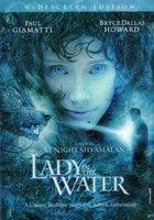 Lány a vízben (2006) online film