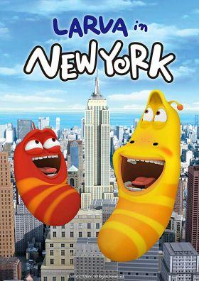 Larva (2011) online film