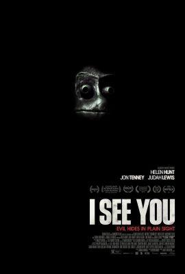 Látlak (2019) online film