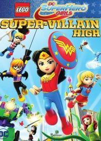 LEGO Tini szuperhősök - Gonosz gimi (2018) online film