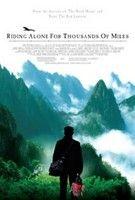 Lelki vándorúton (2005) online film