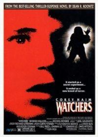 Leselkedők (1988) online film