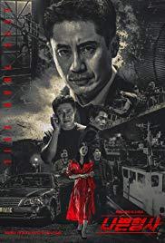 Less than Evil 1. évad (2019) online sorozat