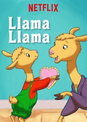 Llama Llama 1. évad (2018) online sorozat
