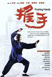 Lökő kezek (1991) online film