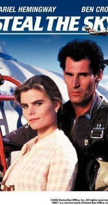 Lopd el az eget (1988) online film