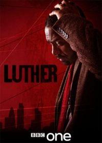 Luther 1. évad (2010) online sorozat