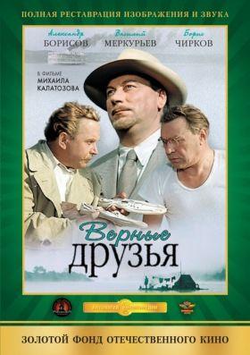 Luxustutajon (1954) online film