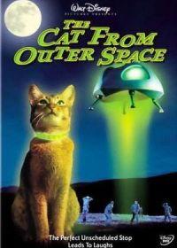 Macska az űrből (1978) online film