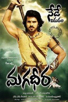 Magadheera (2009) online film
