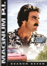 Magnum 7. évad (1986) online sorozat