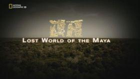 Maják: Ősi titkok nyomában (2019) online film