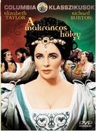 Makrancos hölgy (1967) online film