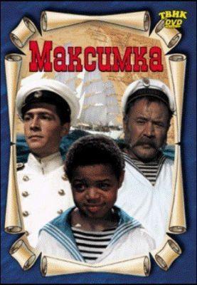 Makszimka (1953) online film