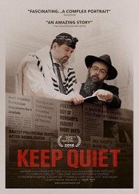 Maradj csendben! (2016) online film