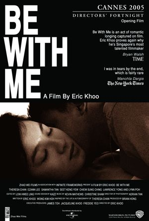Maradj velem! (2005) online film