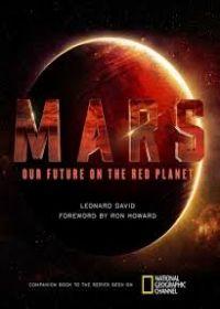 Mars - Utunk a vörös bolygóra 2. évad (2018) online sorozat
