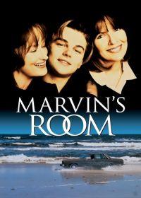 Marvin szobája (1996) online film