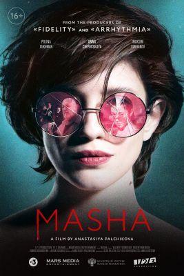 Masha (2020) online film