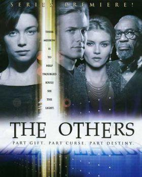 Másvilág 1. évad (2000) online sorozat