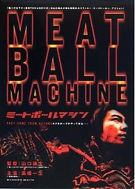 Meatball Machine (2005) online film