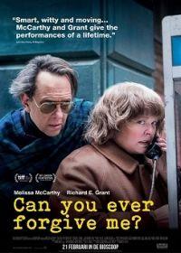 Megbocsátasz valaha? (2018) online film