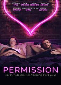 Megcsalási engedély (2017) online film