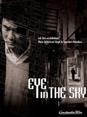 Megfigyelés alatt (2007) online film