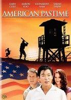 Méltatlan előítélet (2007) online film