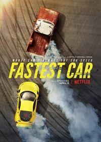 Melyik a gyorsabb? 1. évad (2018) online sorozat
