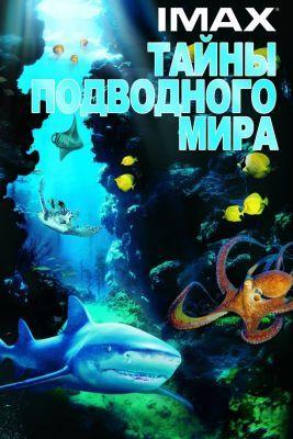 Mélytengeri élővilág (2006) online film