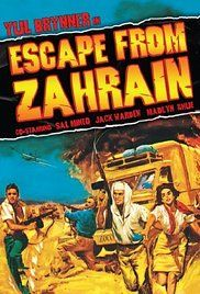 Menekülés Zahrainból (1962) online film