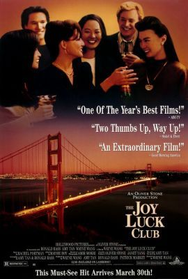 Mennyei örömök klubja (1993) online film