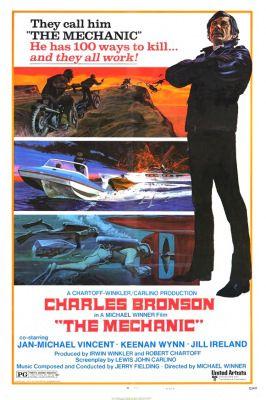 Mestergyilkos (1972) online film