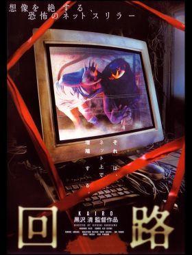 Mezsgye (2001) online film