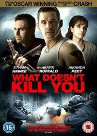 Ami nem öl meg (2008) online film
