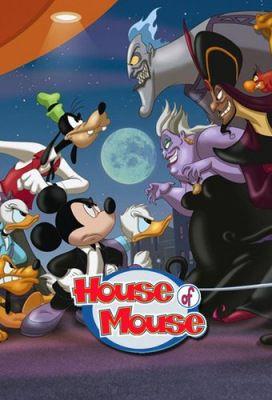 Mickey, a kedvenc (2001) online film