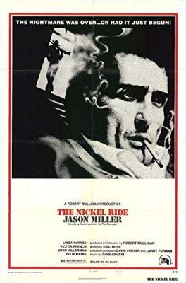 Micsoda cirkusz (1974) online film