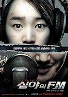 Midnight FM (2010) online film