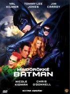 Mindörökké Batman (1995) online film